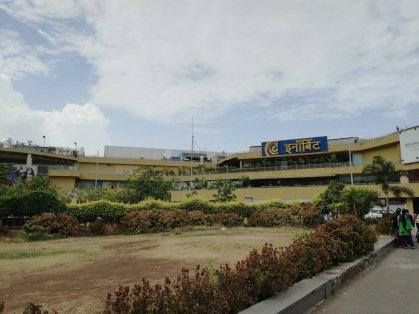Le mall